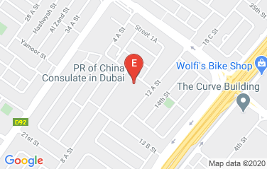 Consulate General of China in Dubai, United Arab Emirates